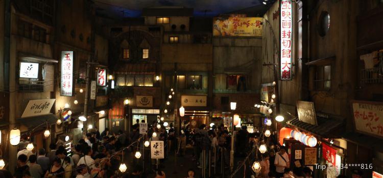 新橫濱拉麵博物館1