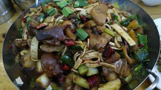 湘情緣土菜館