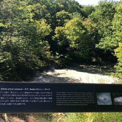 Lake Akan User Photo