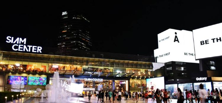 Let's Relax (Siam Square)1