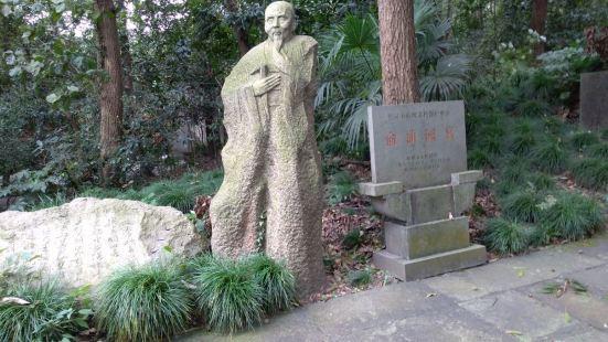Yuquyuan Mu