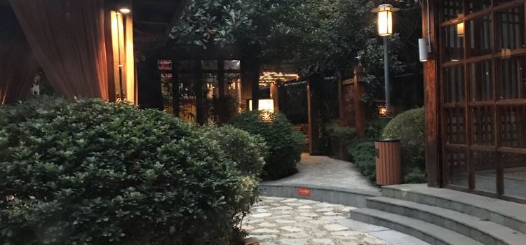 구이양 폴리 온천 호텔1