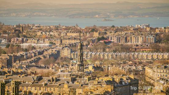 愛丁堡新城