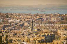 爱丁堡新城-爱丁堡-胡萝卜果酱