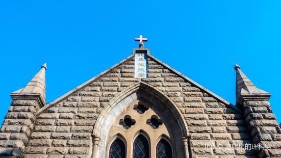 베이정지에 거리 교회