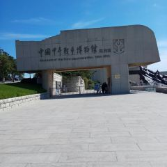 Weihai Jiawu Battle Memorial Hall User Photo