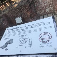 赤崁楼のユーザー投稿写真
