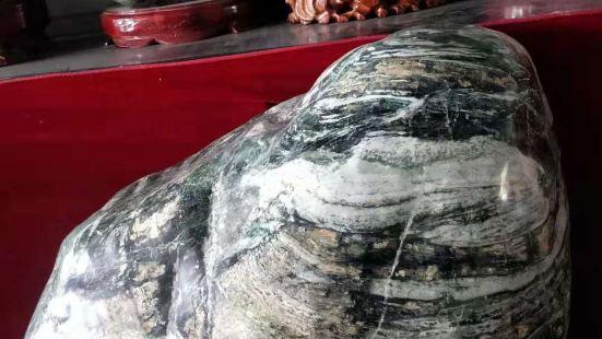 中國奇石名硯博物館