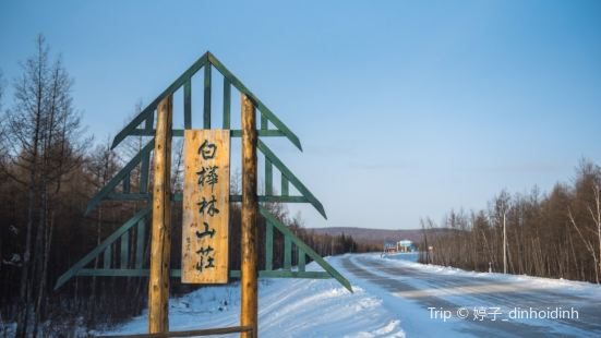 Baihualin Mountain Villa