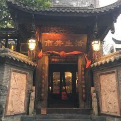 Shijing Life·Chuantongchuancai User Photo