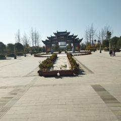 青華湖公園用戶圖片