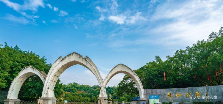 Huiru Park3