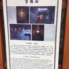 (제남) 만불동 여행 사진