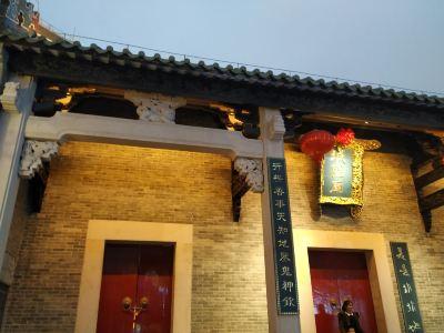 Sujian Chenghuang Temple