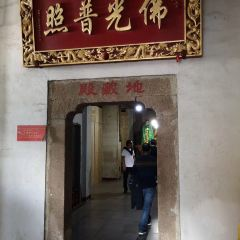 Putuo Temple User Photo