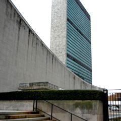 聯合國總部用戶圖片