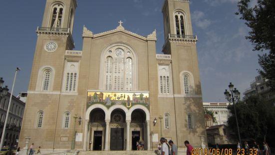 St. Marina Church