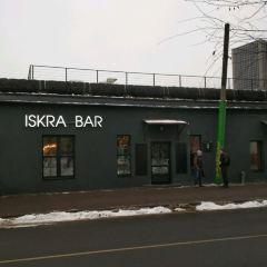 Iskra User Photo