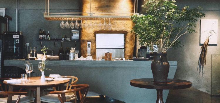 Voisin Organique鄰舍有機餐廳