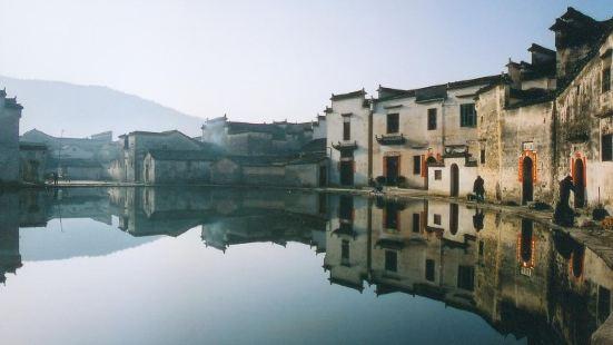 湖邊古村落