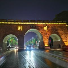 Jingzhou Historical and Cultural City Area User Photo