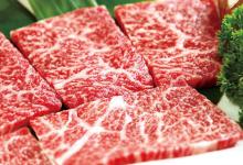 奥克兰美食图片-新西兰牛肉