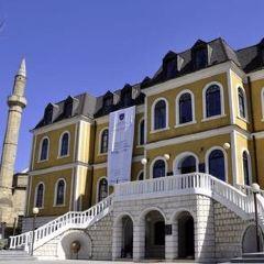 Kosovo Museum User Photo