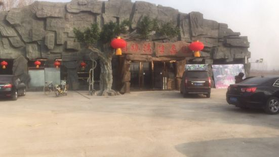 明珠灣生態餐廳