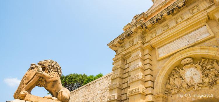 Mdina Main Gate - Baroque gateway1