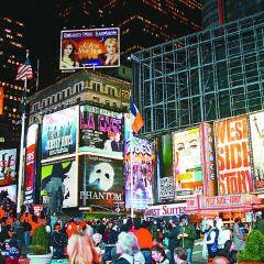 百老匯大道用戶圖片