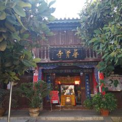 Puxian Temple User Photo