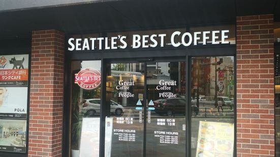 Seattle's Best Coffee Shop Ropponmatsu