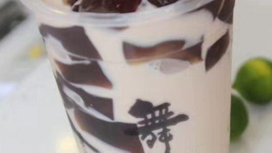 舞茶道(人民西路店)