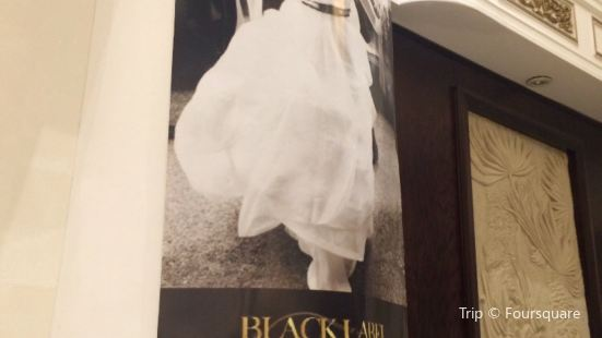 Black Label Salon 25