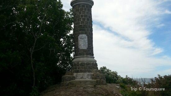 Robert Scott Memorial