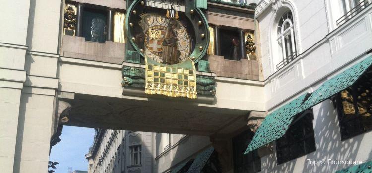 Anker Clock2