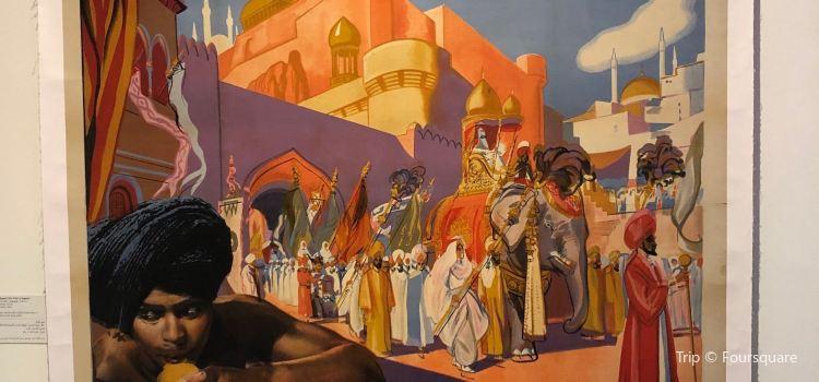 Dar El-Nimer for Arts and Culture