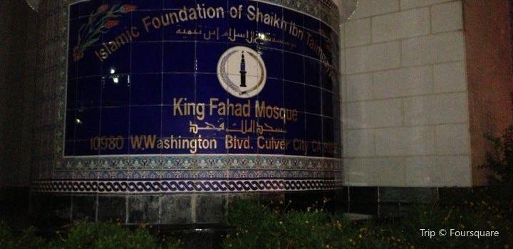 King Fahd Mosque3