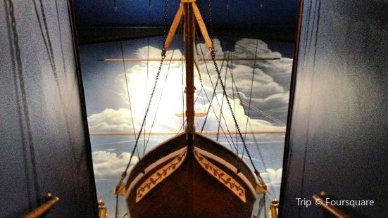 Vallejo Naval & Historical Museum