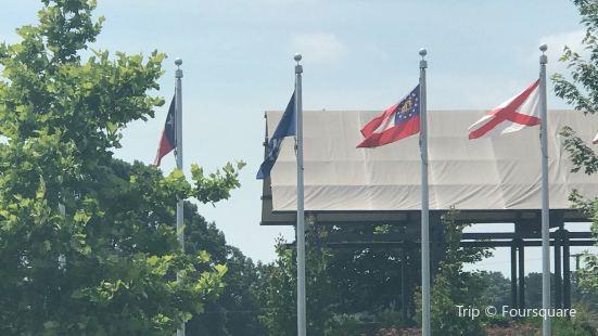 Museum of the Confederacy-Appomattox