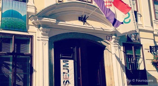 Croatian Museum of Naive Art2