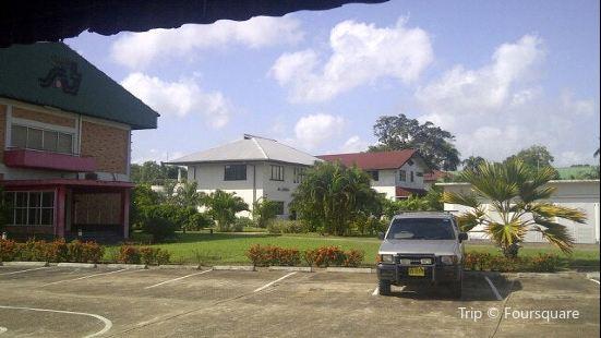 Surinaamsch Rumhuis