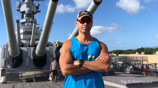USS Missouri - Surrender Deck