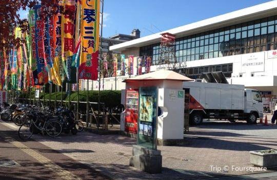 Fukuoka Kokusai Center2