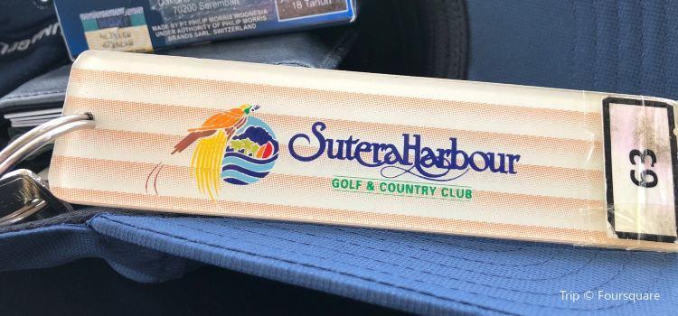 수트라 하버 골프 클럽
