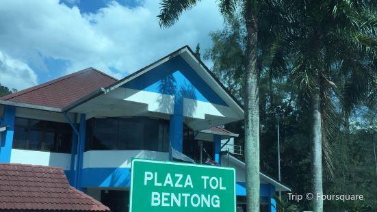 Plaza Tol Bentong Towards Bentong