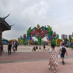 GuangZhou Park User Photo