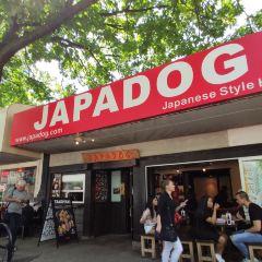 Japadog Robson Street User Photo