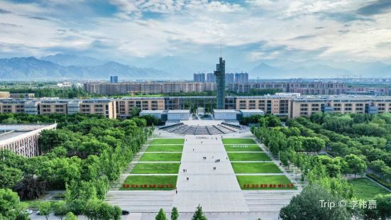 Xidian University(North Campus)