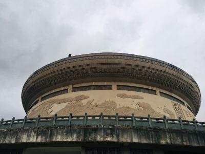 保山博物館